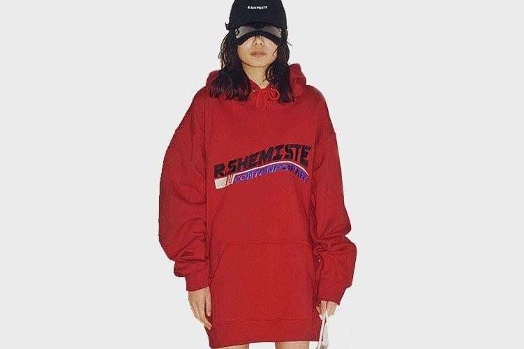R. Shemiste Double Logo Sweatshirt