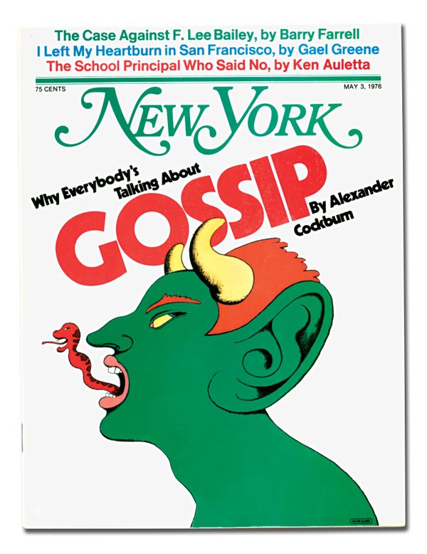 Why Everybody Is Talking About Gossip by Milton Glaser