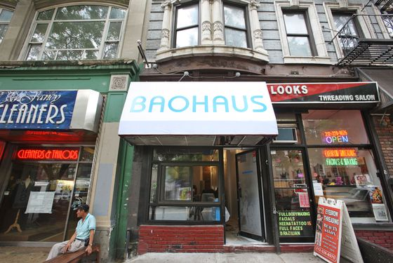 Baohaus II opens tonight.