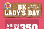 A Burger King Bargain for Tender Japanese Women