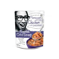 Campbell's Launches Line of Hipster Soups