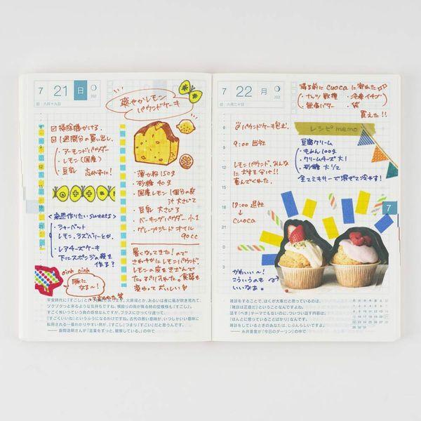 Hobonichi Techo Original Book