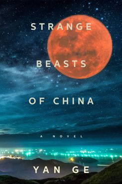Strange Beasts of China, by Yan Ge