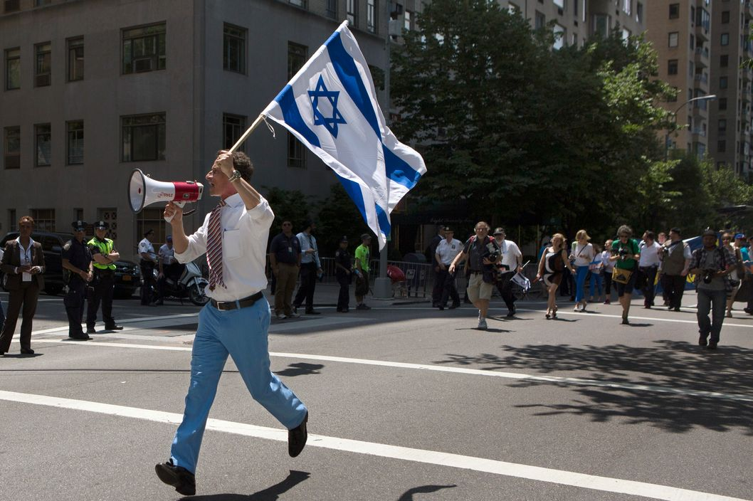 Weiner at Sunday's Israel Day Parade.