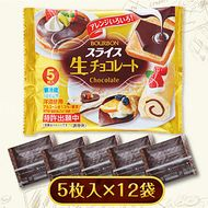 These Japanese Chocolate Slices Are the Culinary Innovation the World Didn't Know It Needed
