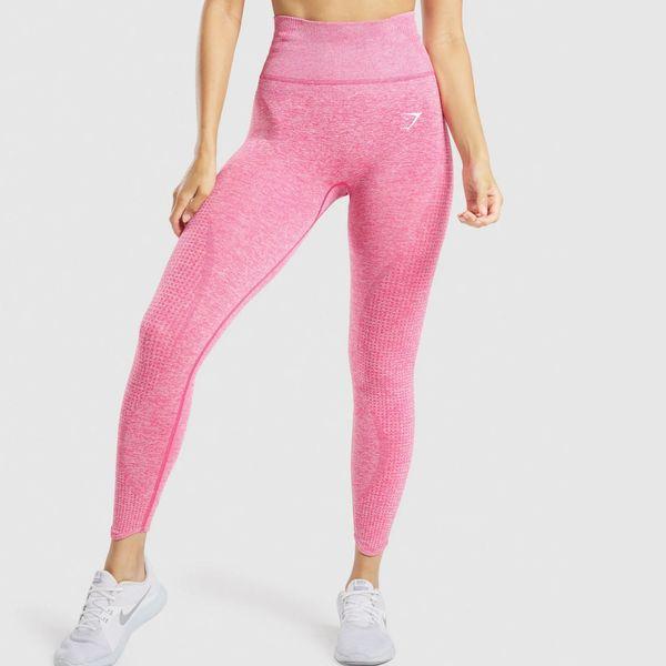Gymshark Vital Rise Leggings
