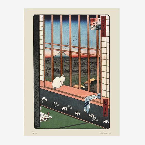 Hiroshige Japanese Poster Art Print Asakusa Rice Fields