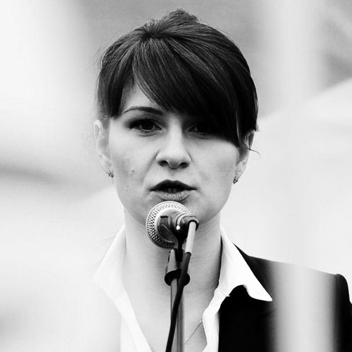 Mariia Butina.