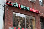 Chinese Mirch Launches Second-Floor Coffee Shop