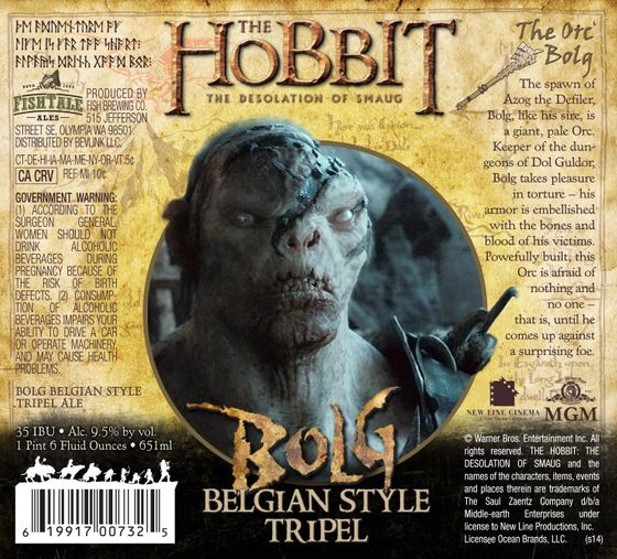 hobbit-beer-blog