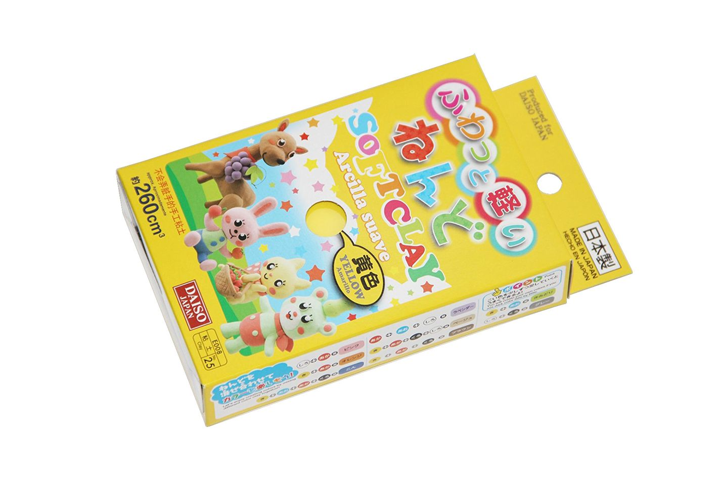 Daiso Air Dry Clay
