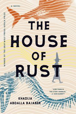 The House of Rust by Khadija Abdalla Bajaber