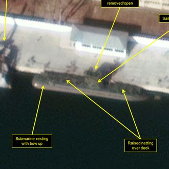 North Koreas Ballistic Missile Submarine Program: Full Steam Ahead. Figure 2. Close-up of Secure Boat Basin at the Sinpo South Shipyard. Image Date: December 23, 2015. Published on 38 North.