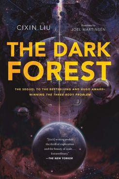 《黑暗的森林》,刘慈欣著