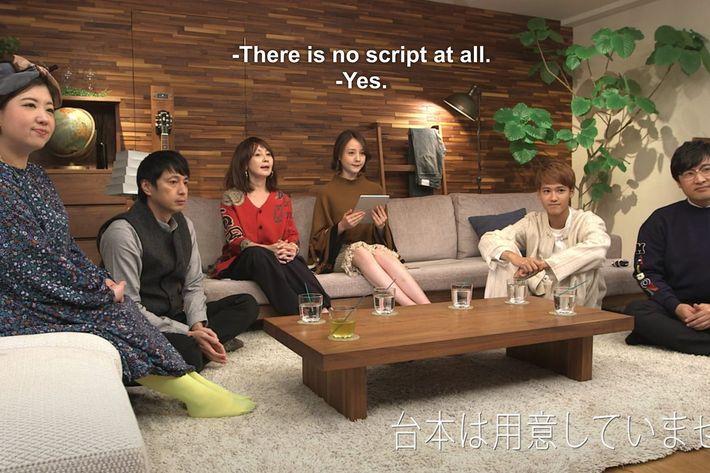 Terrace House Season 4, Episode 3: Recap