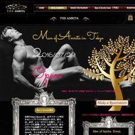 Japan Now Has a Naked Restaurant, Too