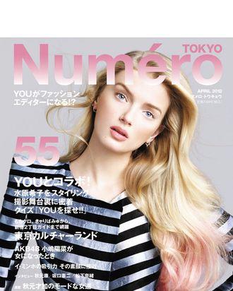 Lily Donaldson for <em>Numéro Tokyo</em>