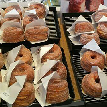 Don't call it a Cronut.