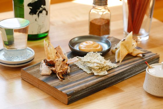 Ei-Hire, tatami iwashi, atarime: savory dry skate wing, baby