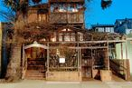 Berkeley's Famed Chez Panisse Damaged by 'Suspicious' Fire [Updated]