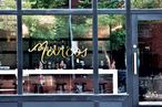 Marco's, Opening Next Month, Is Franny's, All Grown Up