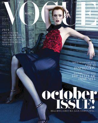 Karen Elson for Korean Vogue.