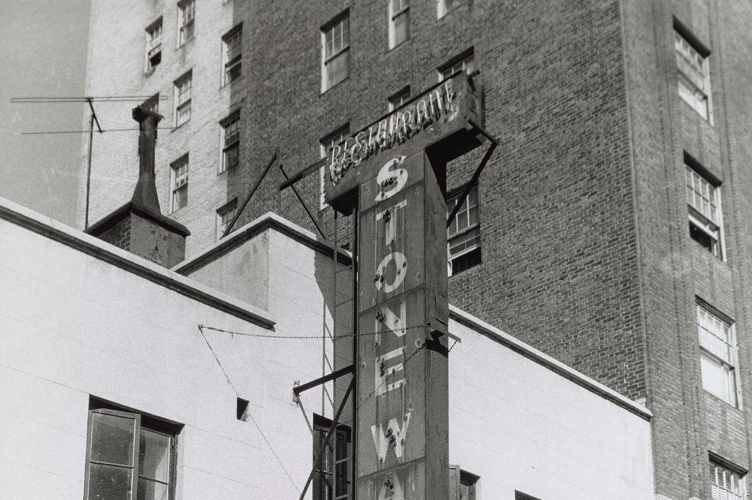 The original Stonewall Inn Occupied adjoining storefront sat 51 and 53 Christopher Street Diana Davies Photographs, Manuscripts and Archives Division, The new York Public Library, Astor, Lenox and Tilden Foundations.