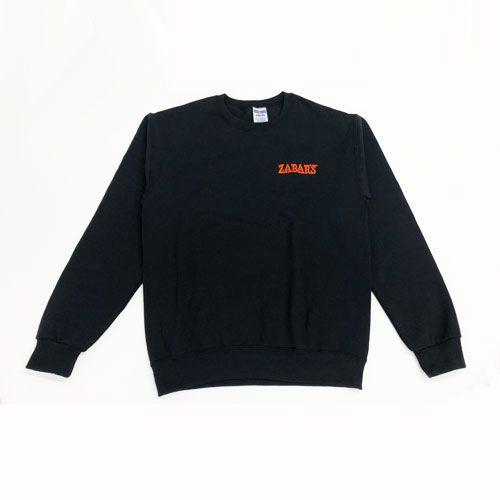 Zabar's Black Embroidered Logo Sweatshirt