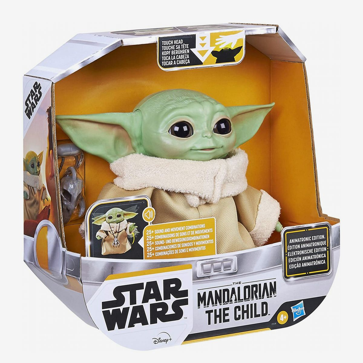 Toys That Will Be Popular For Christmas 2021 The Top Kids Toys For Christmas Best Christmas Toys 2021 The Strategist New York Magazine