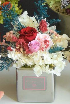 Petal + Eon Virtual Flower Arranging Workshop