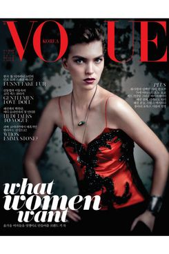 Arizona Muse for <em>Vogue</em> Korea.