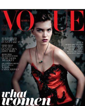Arizona Muse for <em>Vogue</em> Korea.