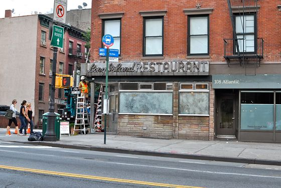 An old beacon returns to 110 Atlantic Avenue.