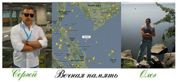11-ukrainians.nocrop.w529.h258.2x.jpg