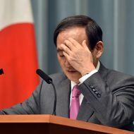 JAPAN-TUNISIA-ATTACKS-TOURISM-LEISURE