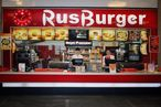 Kremlin-Approved RusBurger Replaces McDonald's in Crimea, Promises Delightful 'Czar' Burgers