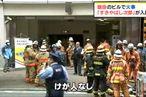 Fire at Famed Tokyo Restaurant Sukiyabashi Jiro