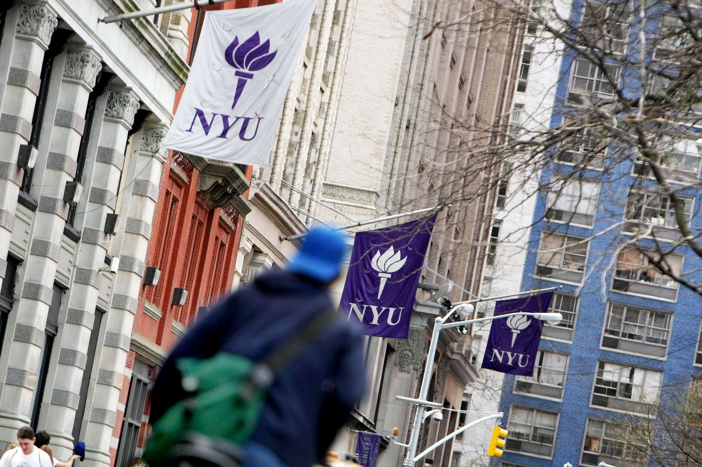 did nyu oust a communist professor for being anti p c