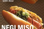 Japadog and Its Pimped-Out Asian Hot Dogs Slated for January 5