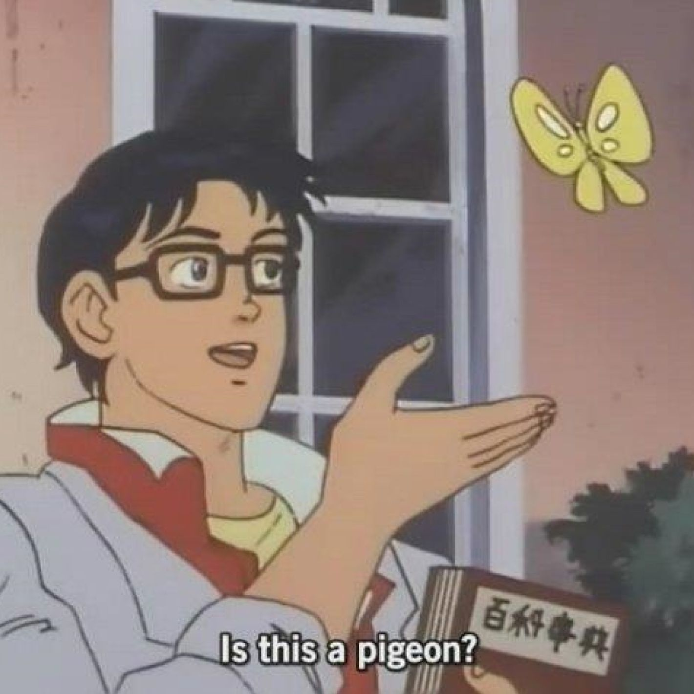 The Pigeon Meme From The Anime Brave Of The Sun Fighbird